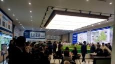원주 더샵 센트럴파크, 경강선 여주~원주 연장선으로 서울, 수도권 진입 빨라져.