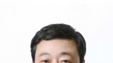 """SK이노베이션 2020년 조직 개편…""""독한 혁신 강화"""""""