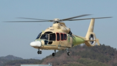 KAI, 소형민수헬기 시제기 초도비행시험 성공