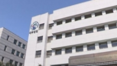 법원, 카지노 취업 청탁 혐의 공무원 2명 무죄