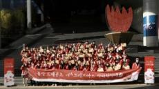 삼일회계법인, 세계자원봉사자의 날 기념…민·관·학 연합 용산 봉사활동