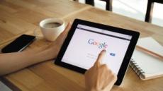 '검색의 제왕' 구글이 사라지면 세상은 어떻게 바뀔까