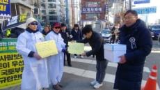 """""""열병합 발전소 위 GTX 안돼""""…주민들, 정치권 찾아 연일 호소"""