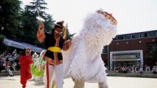 한국의 탈춤, 유네스코 무형유산 등재 신청한다