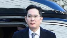 """특검 """"이재용, 징역 10년 이상 적정…박근혜에 적극적 뇌물"""""""