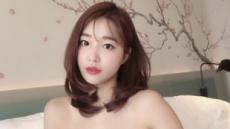 """오또맘, 장성규 언급 사과…""""경솔한 행동 죄송"""""""