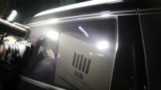 檢, '김기현 측근비리 첫 제보' 송병기 집무실 9시간 넘는 고강도 압수수색