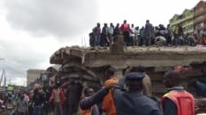 케냐서 폭우로 6층 건물 붕괴, 수십명 매몰