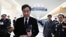 """이낙연 총리 """"더 안전한 나라 만들것""""…독도 헬기사고 순직자빈소 방문"""