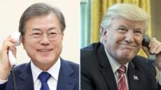 한미정상 30분간 통화 '한반도 상황 엄중' 인식 공유…'비핵화 대화' 공감