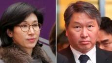 노소영 '이혼 맞소송' 수수료만 22억 원 '역대급'