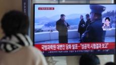 """北 """"중대한 시험"""" 발표...ICBM 시험 재개 가능성"""
