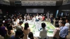 올해 서울 1순위 평균 가점 52점…핵심지는 70점 육박해야 '안정권'