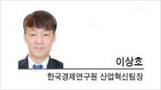 [헤럴드포럼-이상호 한국경제연구원 산업혁신팀장] 기업 엑소더스 五敵