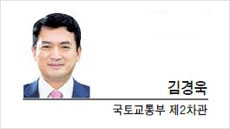 [경제광장-김경욱 국토교통부 제2차관] 조종사의 꿈 잇는 '희망사다리'