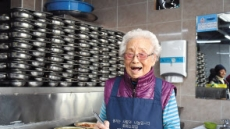 95세에도 33년째 급식봉사 정희일씨 'LG의인상'