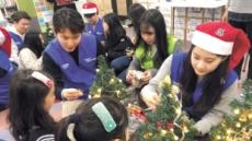 '일일 산타' 현대글로비스, 지역아동센터에 성탄절 선물 300개 전달