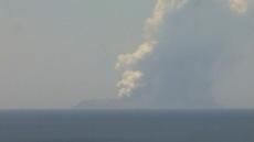 뉴질랜드 화이트섬 화산 분출…약 20명 부상·일부 행방불명