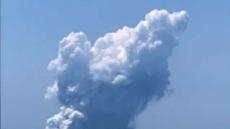 뉴질랜드 화이트섬 화산 폭발…20여명 부상·실종자 다수 발생