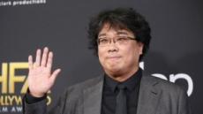 '기생충' 골든글로브상 3개 부문 후보에 올랐다
