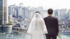 수서·동탄2·운정3·와동서 신혼희망타운 입주자 모집