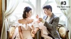 '딕펑스' 김현우, 10년 열애 끝 결혼…비연예인 예비 신부