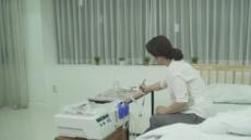 복지부, 복막투석 환자 재택관리 시범사업 시작