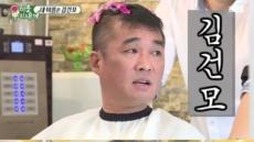 """성추문 김건모 '미우새' 하차?…SBS """"추가촬영 없다"""""""