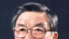 7선의원·국회부의장 지낸 오세응 전 국회의원 별세