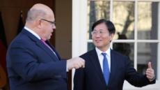 한독기술협력센터, 내년 獨아헨에 문 연다…소재부품 원천기술개발 전초기지 역할