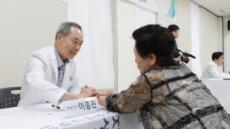 자생의료재단, 4만3000명에게 한방 의료 봉사 진행