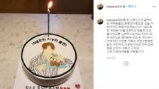 """'공유의 집' 김준수, 10년만의 지상파 출연에 """"기쁘고 어안이 벙벙"""""""
