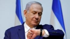 이스라엘 결국 세 번째 총선 실시, 내년 3월 2일 유력