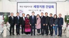 """김현준 국세청장 """"소규모 자영업자, 내년까지 세무조사 유예"""""""