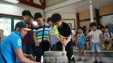 광주 콩종합센터, '두부·과자 만들기' 어린이체험장소 인기