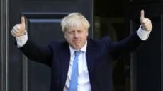 영국 조기 총선 보수당 압승 전망…힘 실리는 브렉시트