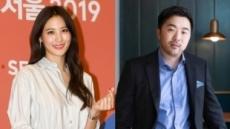배우 수현, 기업인 차민근 14일 결혼식