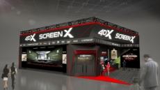 CJ 4DPLEX, CES 첫 참가… 4면(面) 스크린X 상영 기술 선보인다