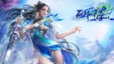 PvP 특화 모바일 MMORPG '대검' 12월 출시