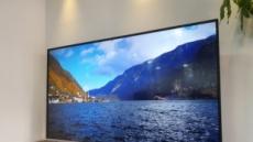 넷플릭스 5.1 채택! 이노스 75인치 S7501KU 스마트 티비