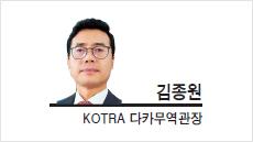 [글로벌Insight-김종원 KOTRA 다카무역관장] 가장 행복한 나라 국왕의 고민