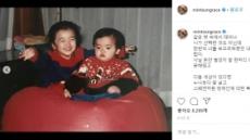 """박하선, 남동생 추모…""""특별했고, 천사 같은 아이"""""""