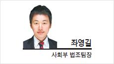 [프리즘] 검찰 기사 '출처' 아닌 '내용'이 본질