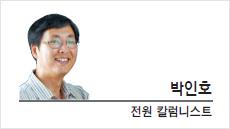 [라이프 칼럼-박인호 전원 칼럼니스트] 여전히 꿈꾸는 귀농 10년차 새해맞이