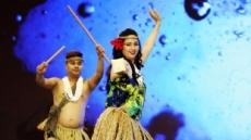 인터파크투어, 새해 가족여행지 남태평양 괌-사이판 선정