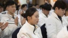 피겨 유영, 트리플악셀 앞세워 종합선수권대회 쇼트 1위