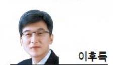 [리더스칼럼-이후록 법무법인 율촌 수석전문위원] 혁신금융 성공하려면 포용금융과 조화 이뤄야