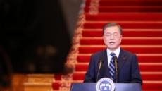文 신년사, 南北 협력 단초 될 '스포츠 교류' 강조