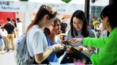 한국 하면 대중문화 떠올라…정작 최고 방문목적은 전통 체험