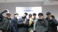 방탄소년단(BTS), 핀에어 헬싱키서 '윈터 패키지' 촬영